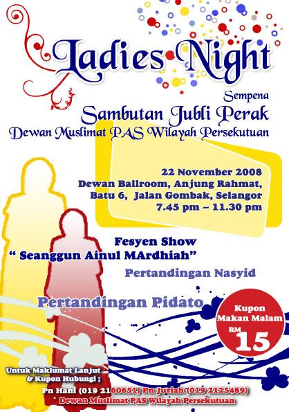 flyersNight2