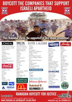 boycott-leaflet-a4-ramadan-campaign-350