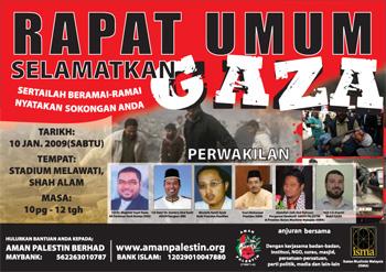 poster01-rapat-umum-gaza_wa