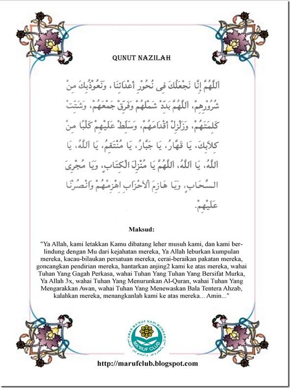 qunut-nazilah_thumb9