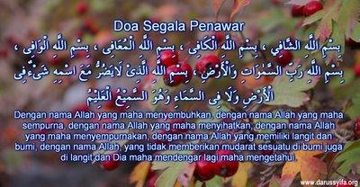 Doa_Penawar