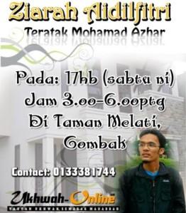banner_Jamuan_raya_azhar