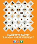 Manifesto Rakyat PRU13