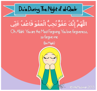 laylatul_qadr_supplication__english__by_littlemuslimah-d6ea3zd
